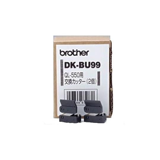 Massicot (Cutter) d'Imprimante Brother QL - Réf: DK-BU99
