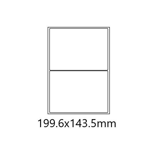 Etiquette en planche 199,6 x 143,5 mm-200 étiquettes-Réf : 0184